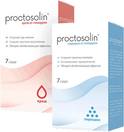 Проктозолин купить в аптеке