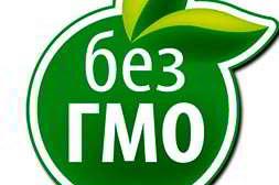 Препарат визиум не содержит ГМО