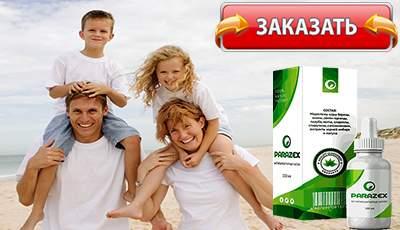 Parazex купить в аптеке