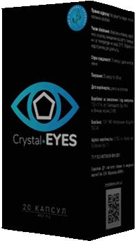 Капсулы Crystal Eyes.