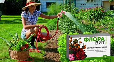 Средство Флоравит для растений.