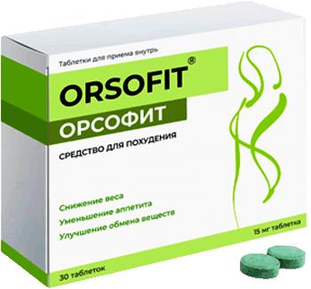 Таблетки Орсофит.
