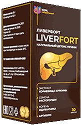 Лекарство Ливерфорт мини версия.